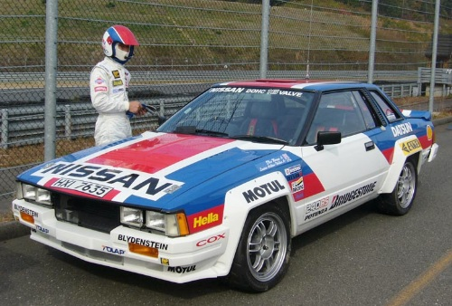 End result of Nissan Silvia BS110 240RS restoration