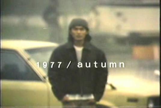 1977 Carina driver