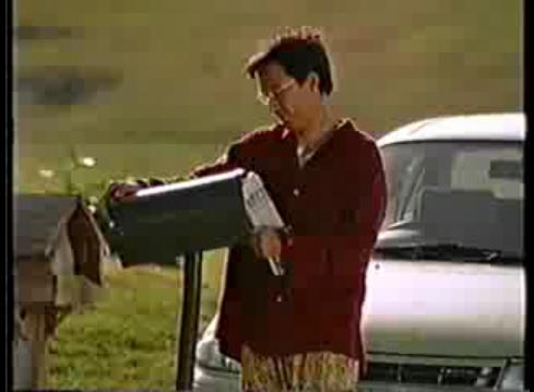 1993 housedad Carina driver
