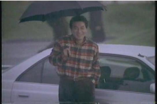 1996 dweeb Carina driver