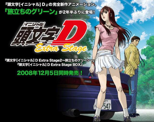 Initial D Extra Stage 2 with Mako and Iketani in front of the Nissan Sil80