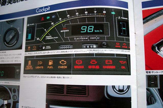 Zenki AE86 Sprinter Trueno digital cluster