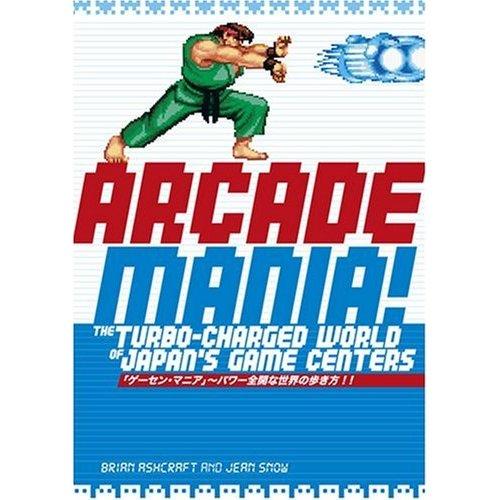 Arcade Mania book