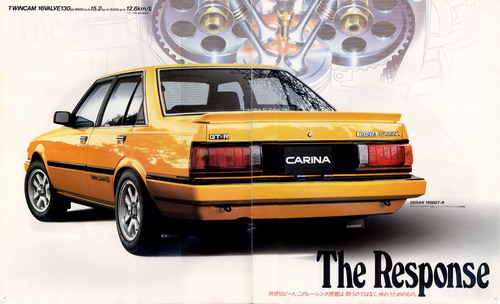 Carina AA63 GT-R oem Celica Supra rims