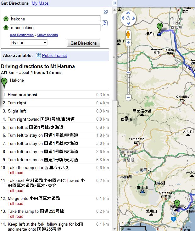 Directions from Hakone to Mount Akina on Google Maps