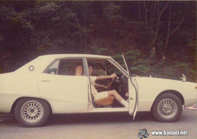 Family Album Treasure: Nissan Skyline GC110