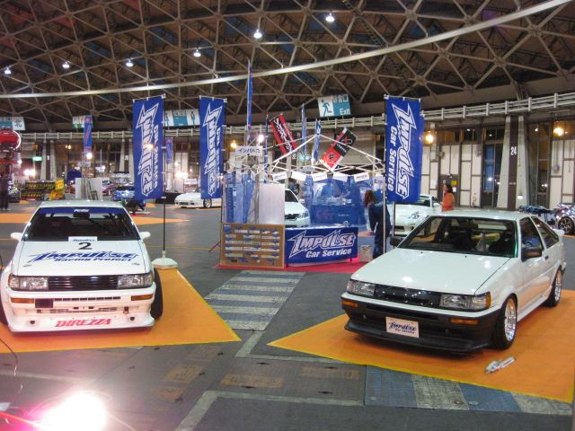 Two Impulse Levins AE86