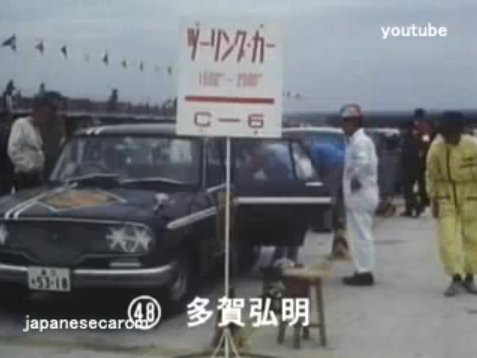 Japanese Grand Prix 1963 video #1
