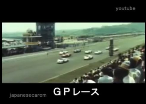 Japanese Grand Prix 1963 video #2
