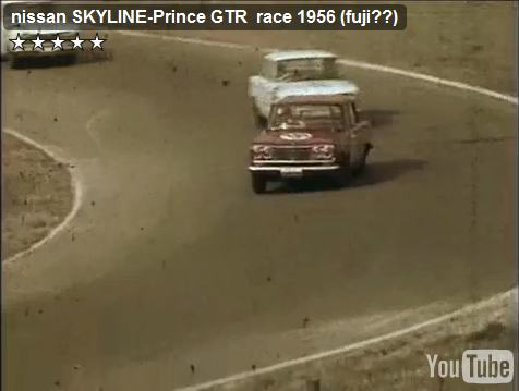 Japanese Grand Prix 1964 Prince Skyline S50 Touring class