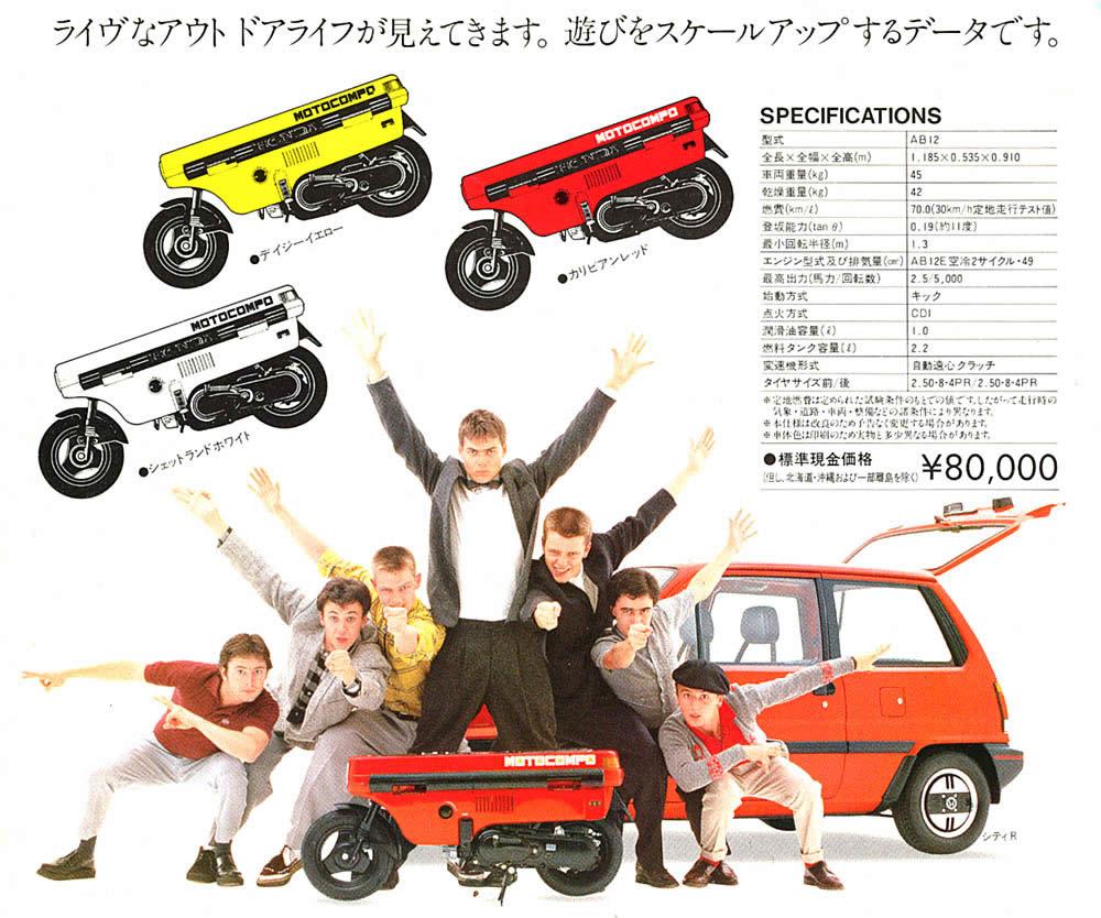 motocompo ad04