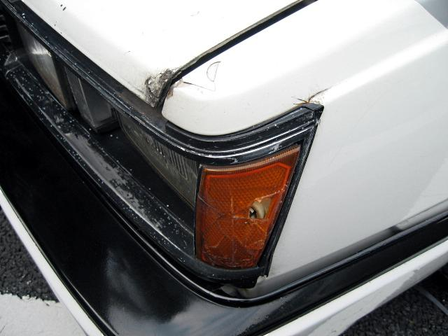 Used/abused front of the Carina AA63
