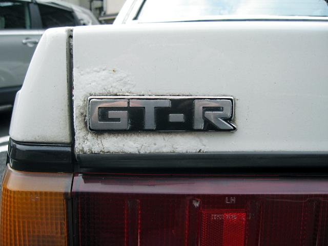 Rusted trunk under the Carina GTR logo