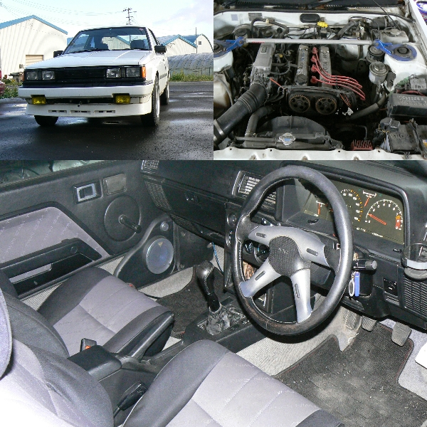 Interior of the Toyota Carina GT-R E-AA63 Coupe on auctions.yahoo.co.jp