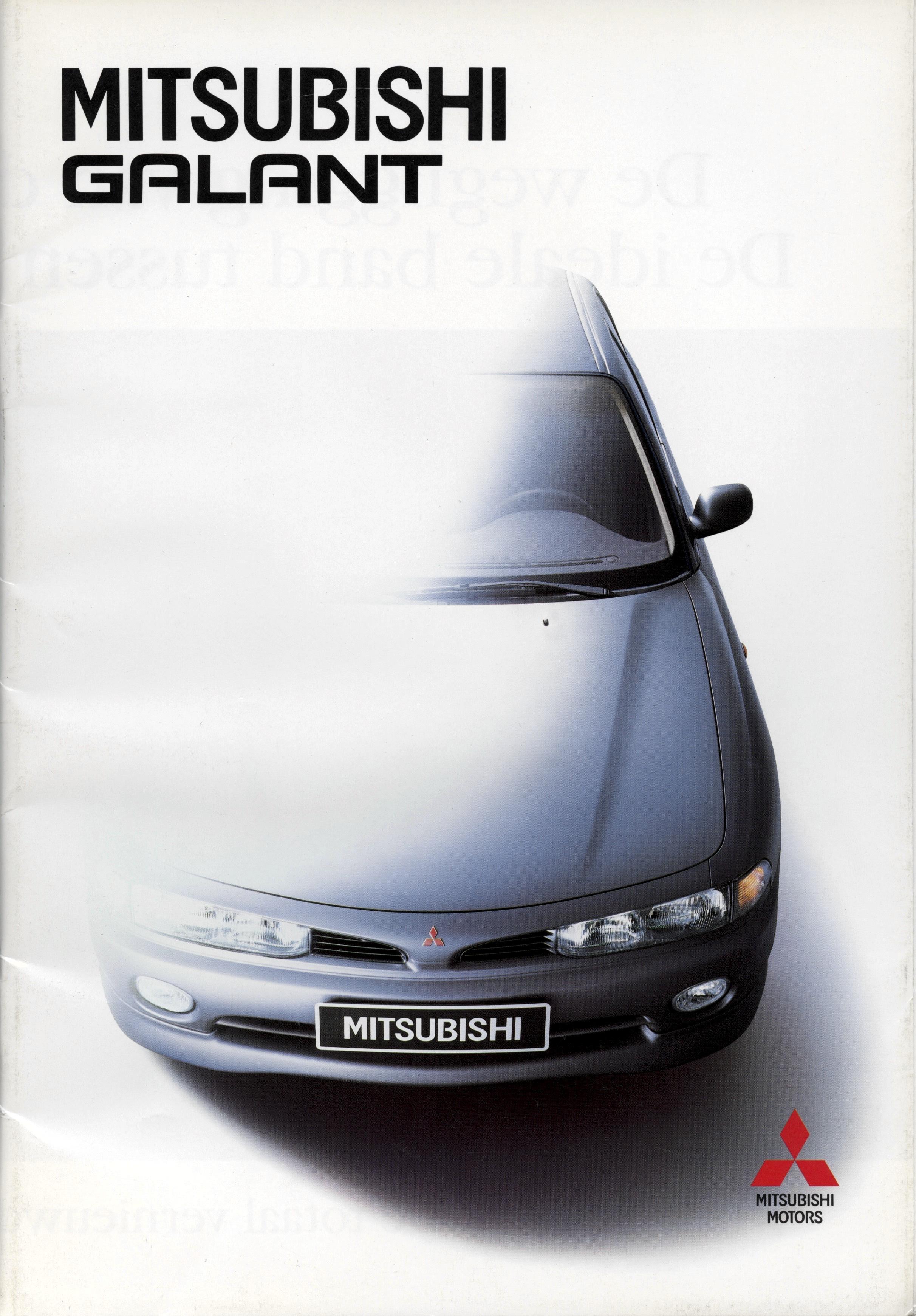 galant-brochure-apr-1993