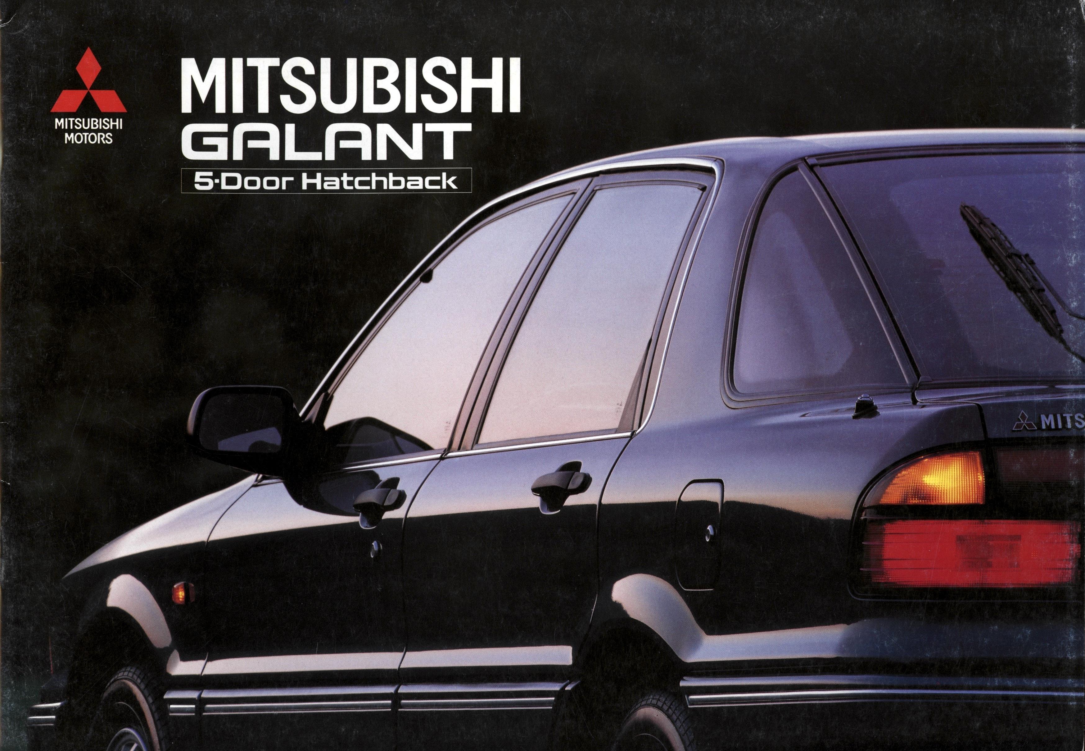 galant-brochure-dec-1990
