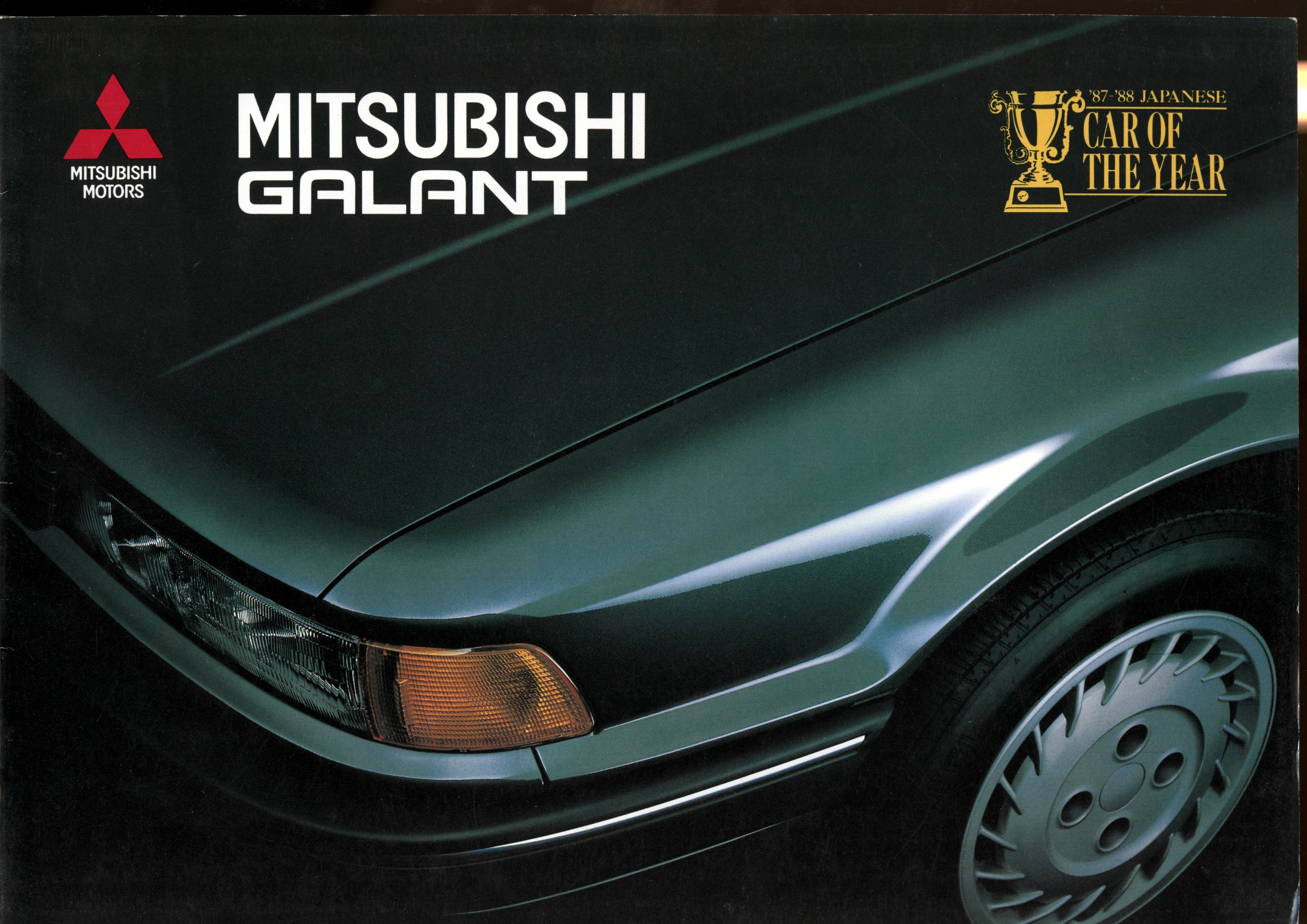 galant-brochure-feb-1988