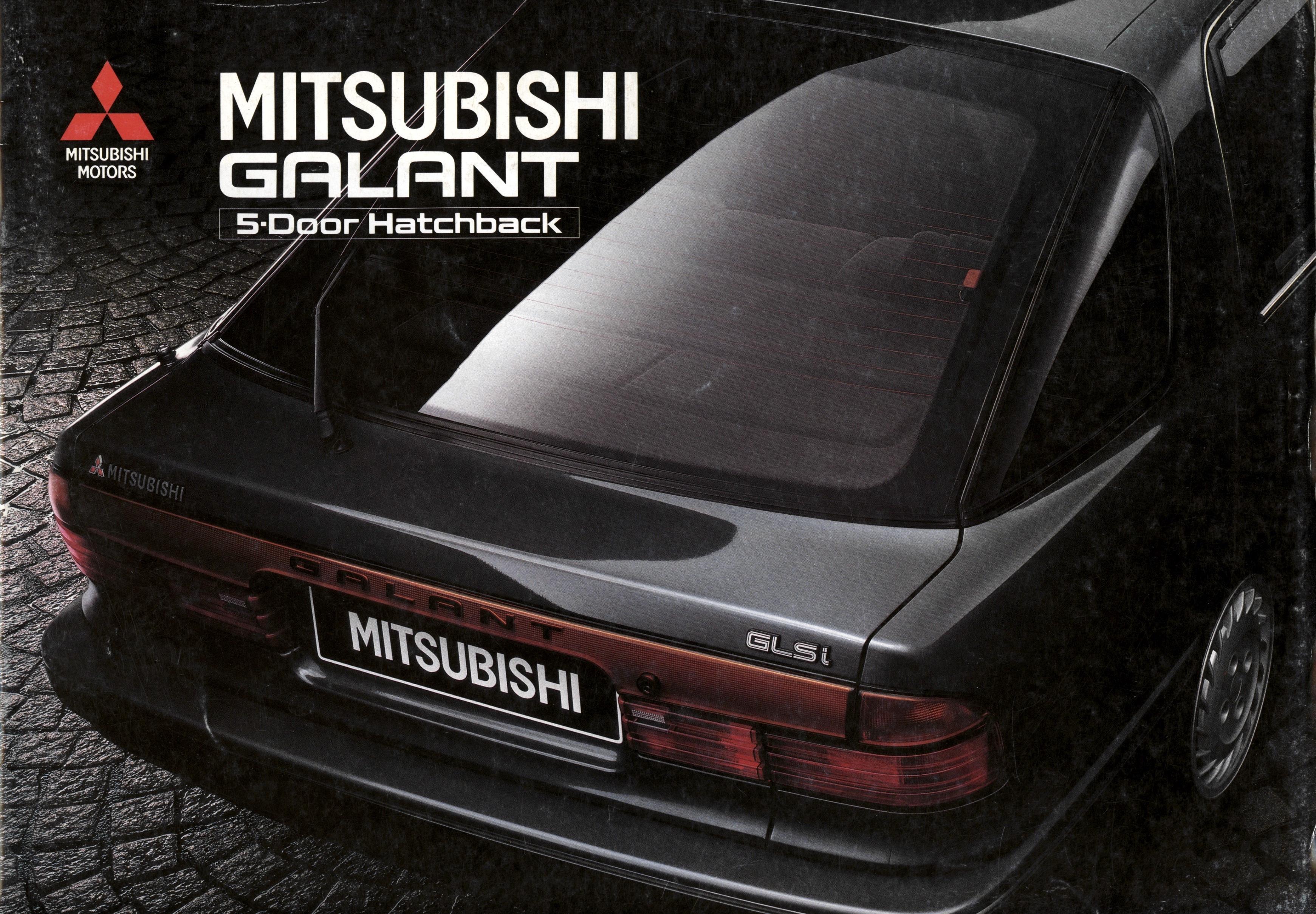galant-brochure-mar-1990