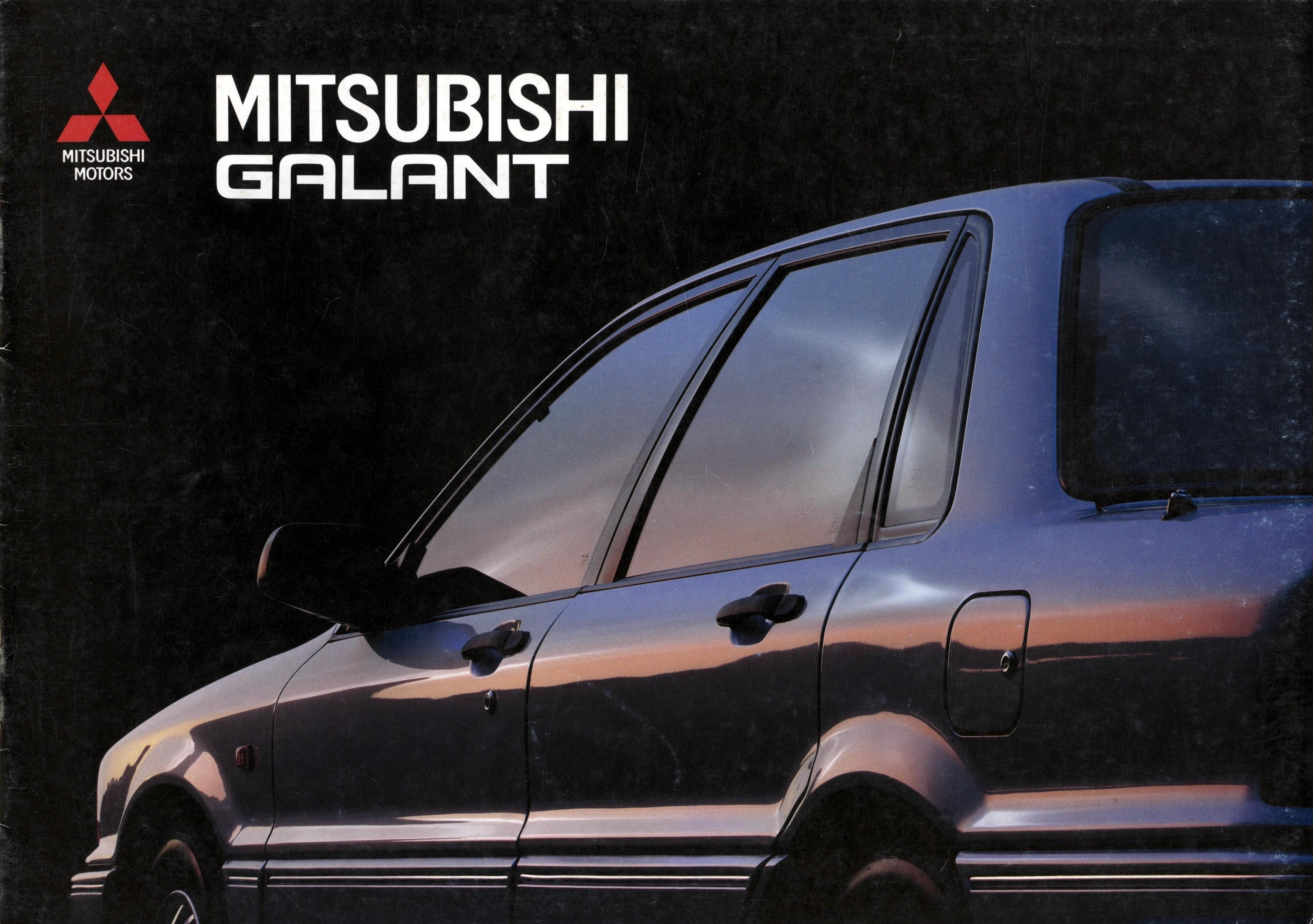 galant-brochure-nov-1990