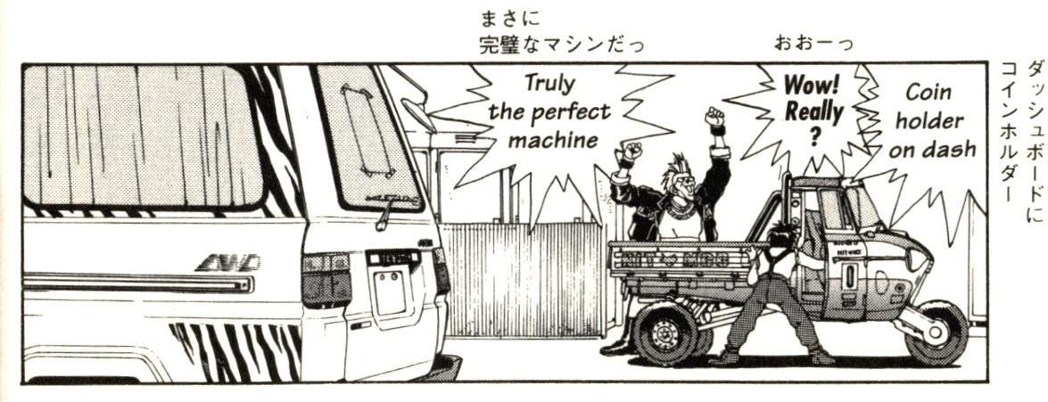 Toyota Liteace XL-7 AWD