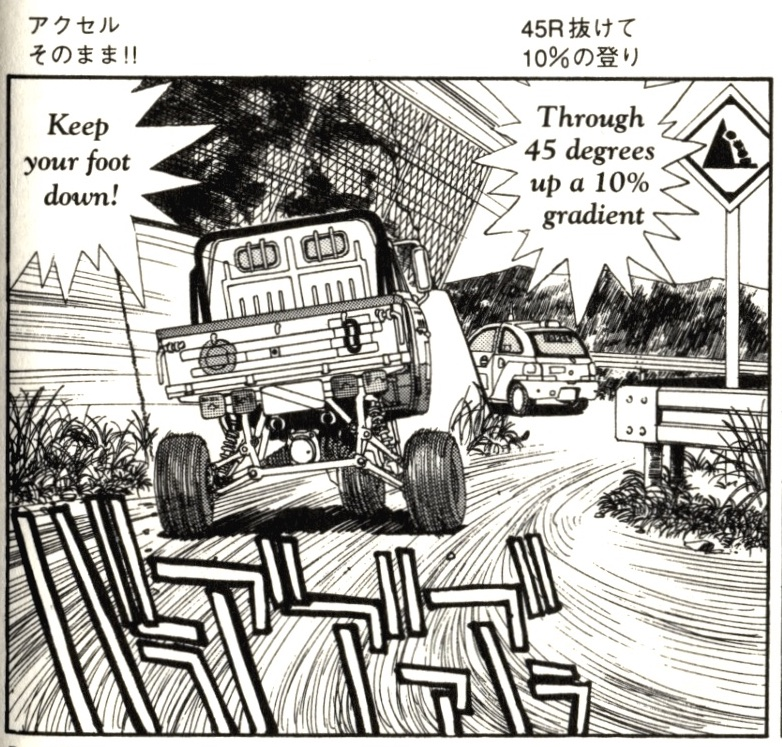 Autozam / Mazda Carol Turbo G AA6PA