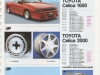 postert-catalogue-january-1988-page-11