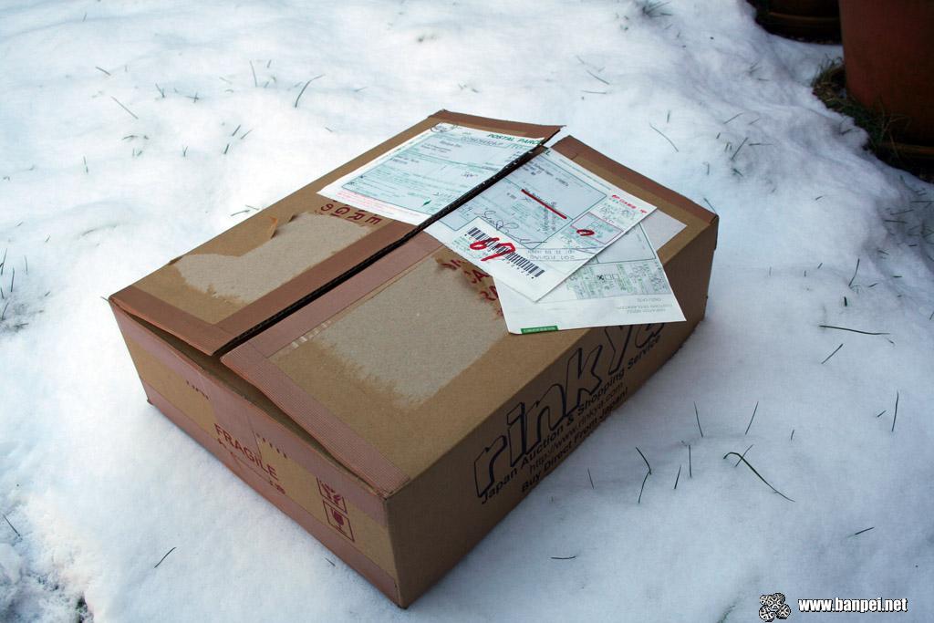 Package from Rinkya Japan!