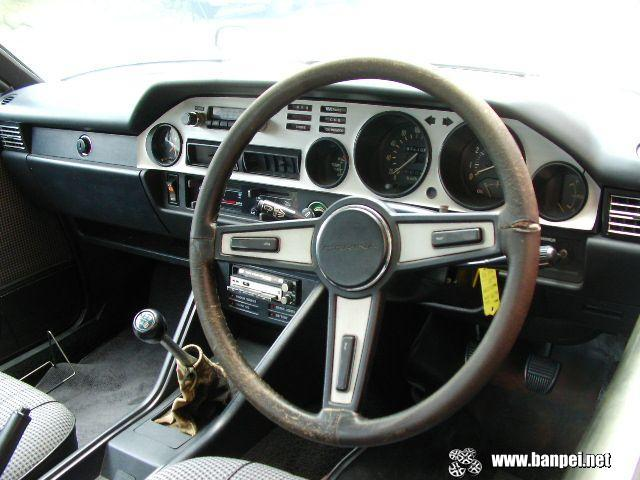 Dashboard of the Carina GT Coupe TA45