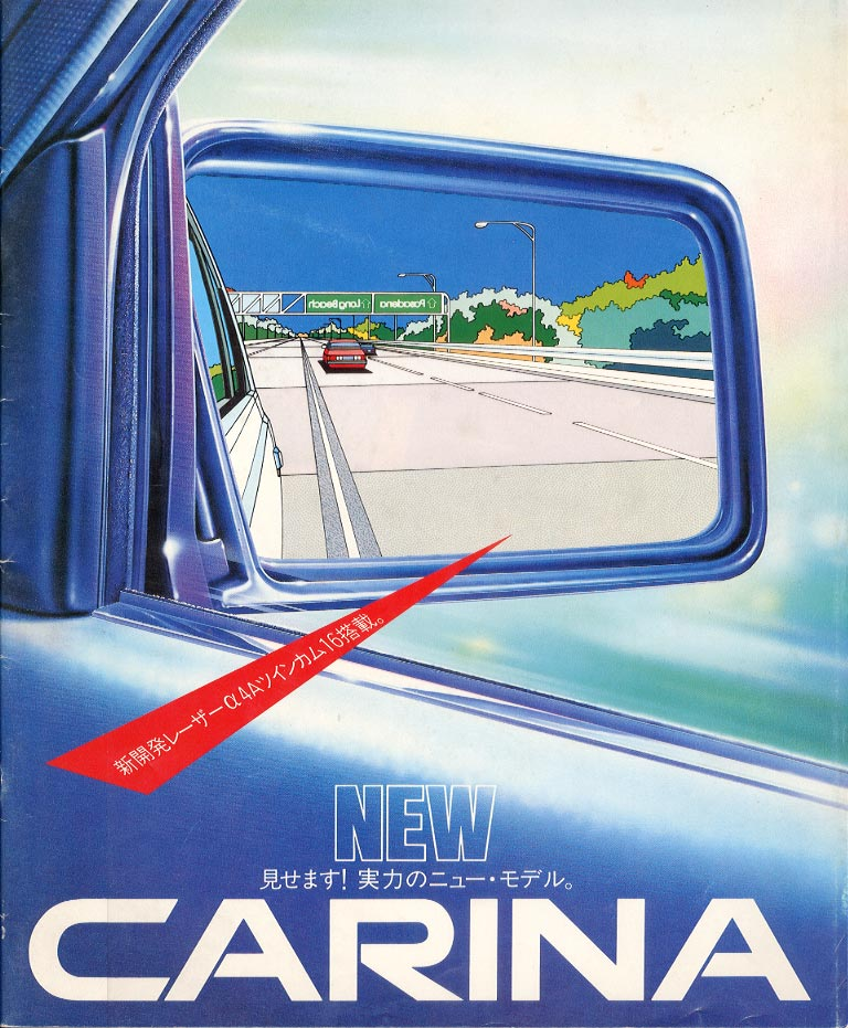 Cover of New Carina (S59-3)