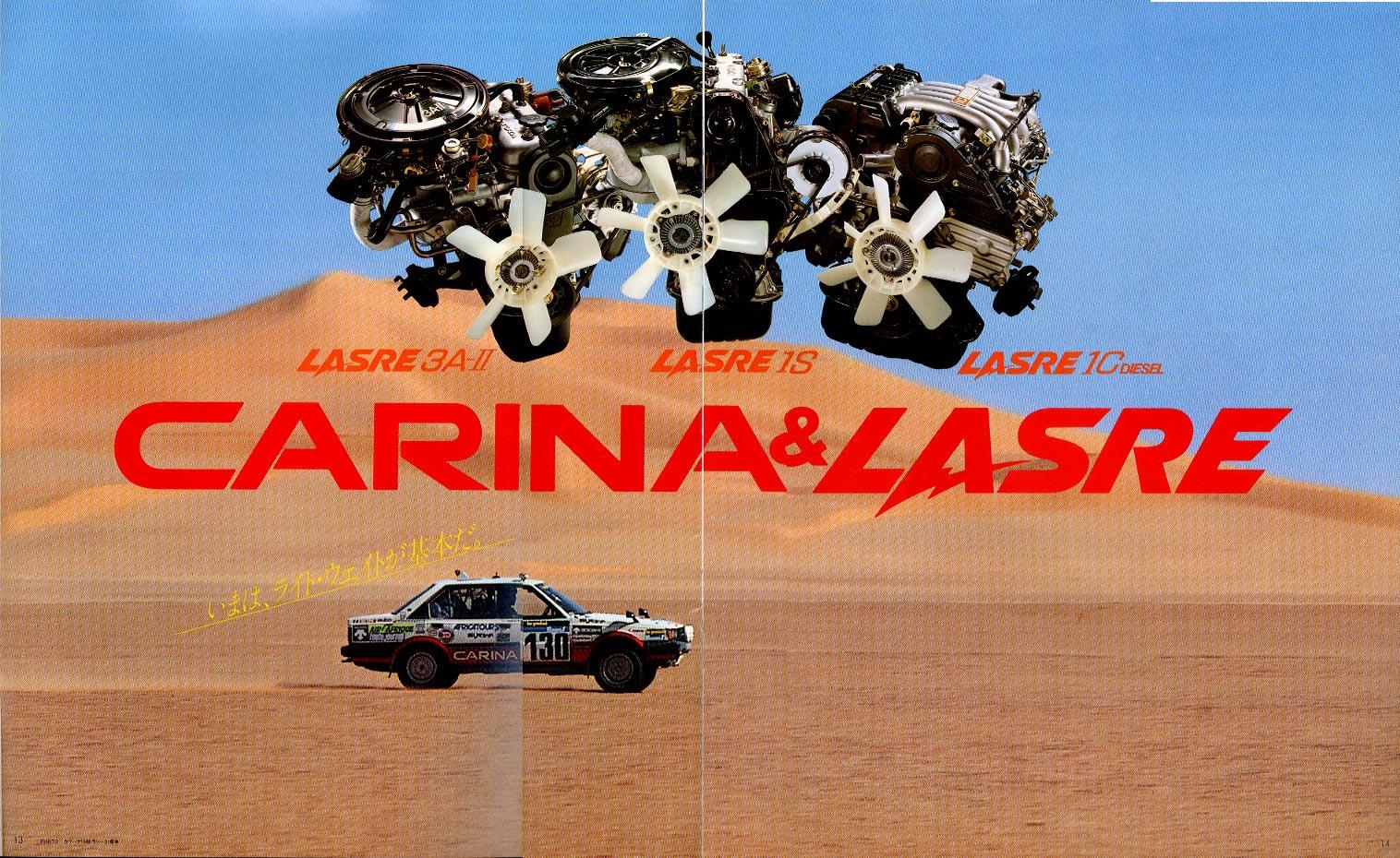 Lasre & Carina acronym in Carina catalogue