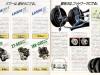 Carina Sedan-Sports (S57-6) Page 8