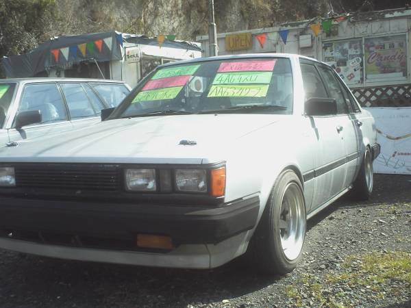Another Carina AA63 drift missile