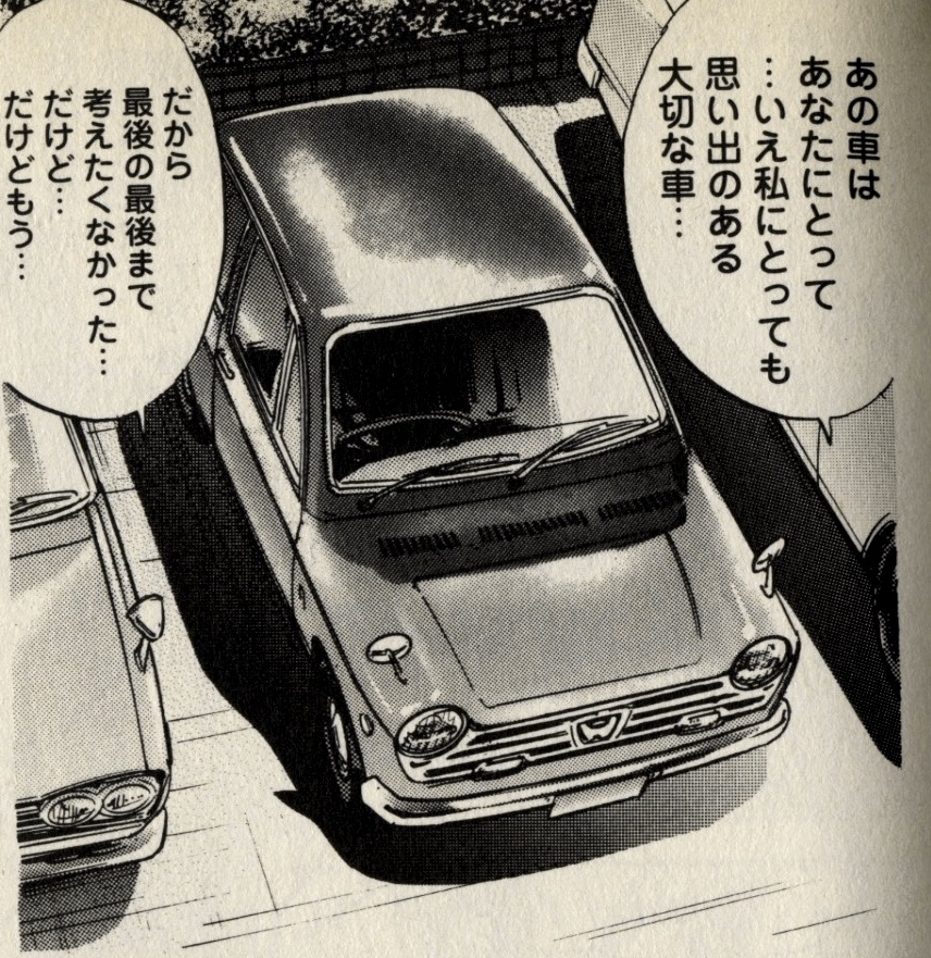 Honda N360 and Nissan Skyline C10