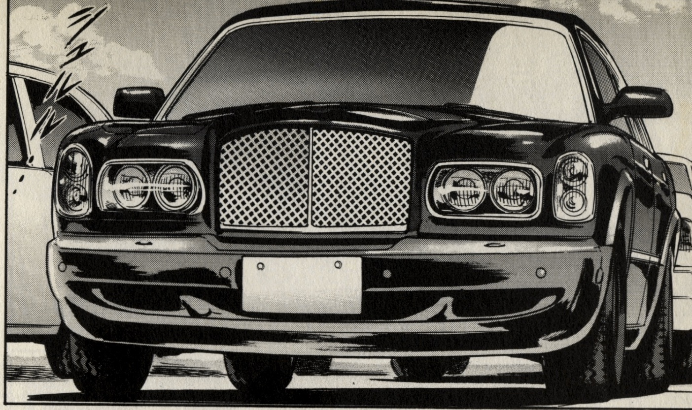 Yakuza boss Bentley Arnage