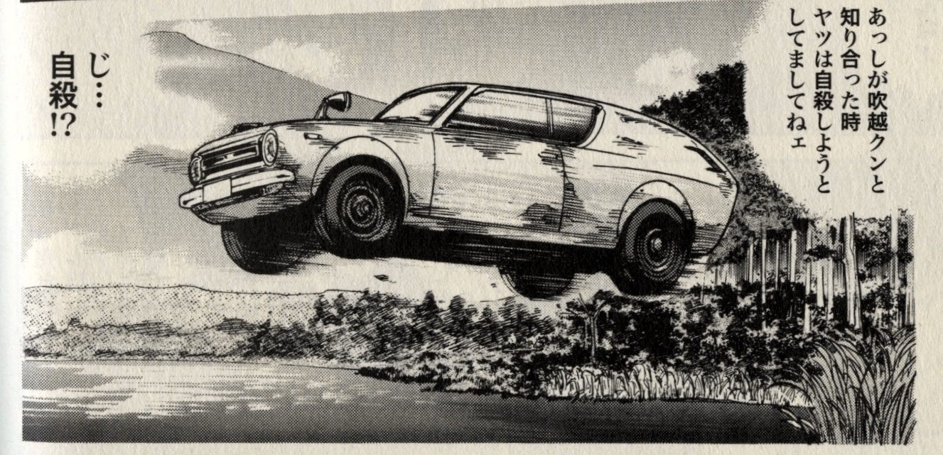 Flying Nissan Cherry X-1R coupe