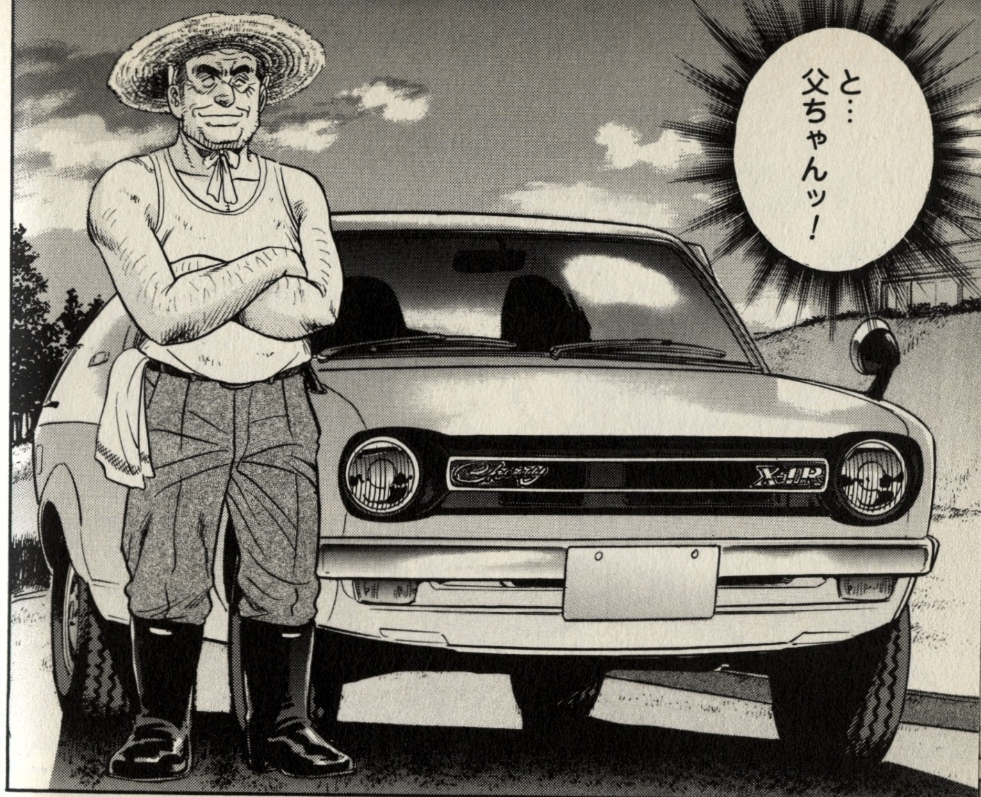 Dads Nissan Cherry X-1R coupe