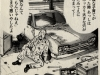 Nissan Skyline C10 GT