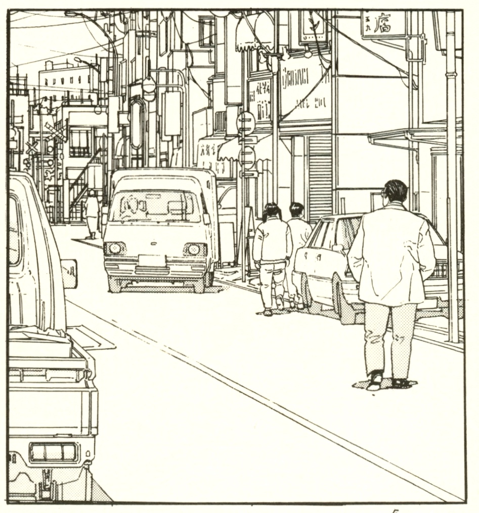 page 25 - Suzuki Carry - Toyota Hiace and Nissan Gloria