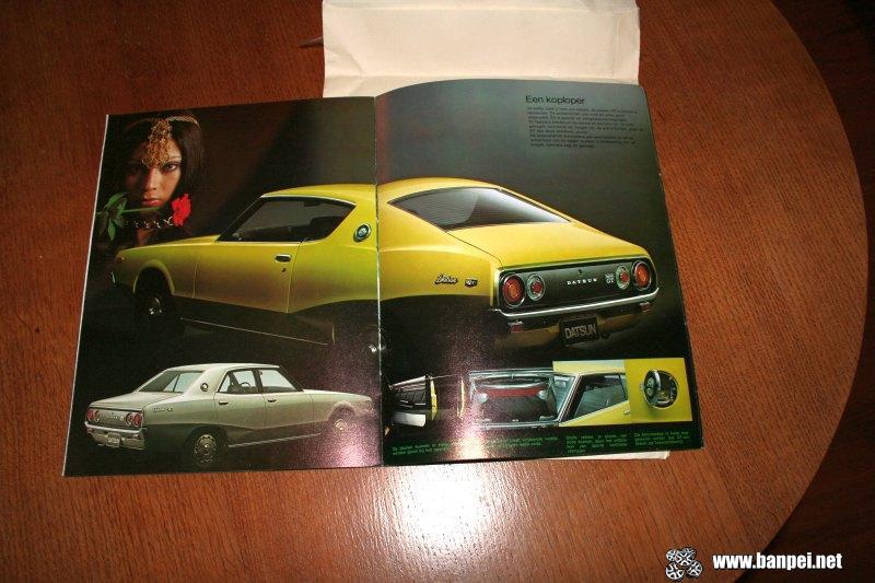 Datsun 240K GT GC110