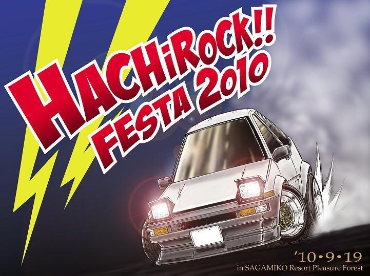 HachiRock Festa 2010