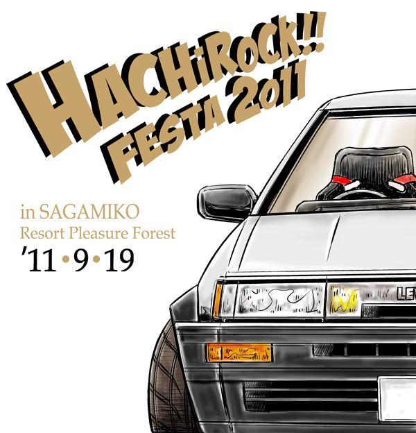 HachiRock Festa 2011