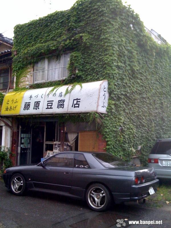 Toyota Ipsum (picnic) next to Fujiwara Tofu shop
