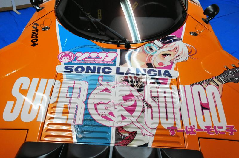 Super Sonico Stratos Itasha