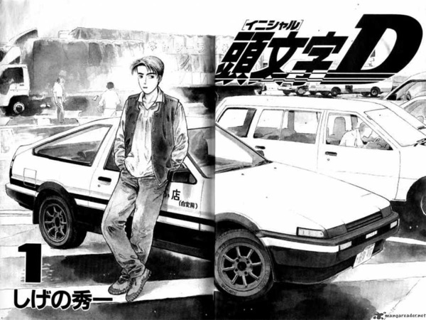 AE86 and Sunny B11