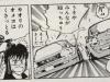 Toyota Soarer vs Nissan Fairlady Z