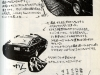 Nissan Fairlady Z Z31 and Mazda Cosmo HB