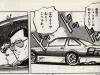 Nissan Fairlady Z Z31 2+2