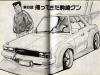 Toyota Cresta GX51
