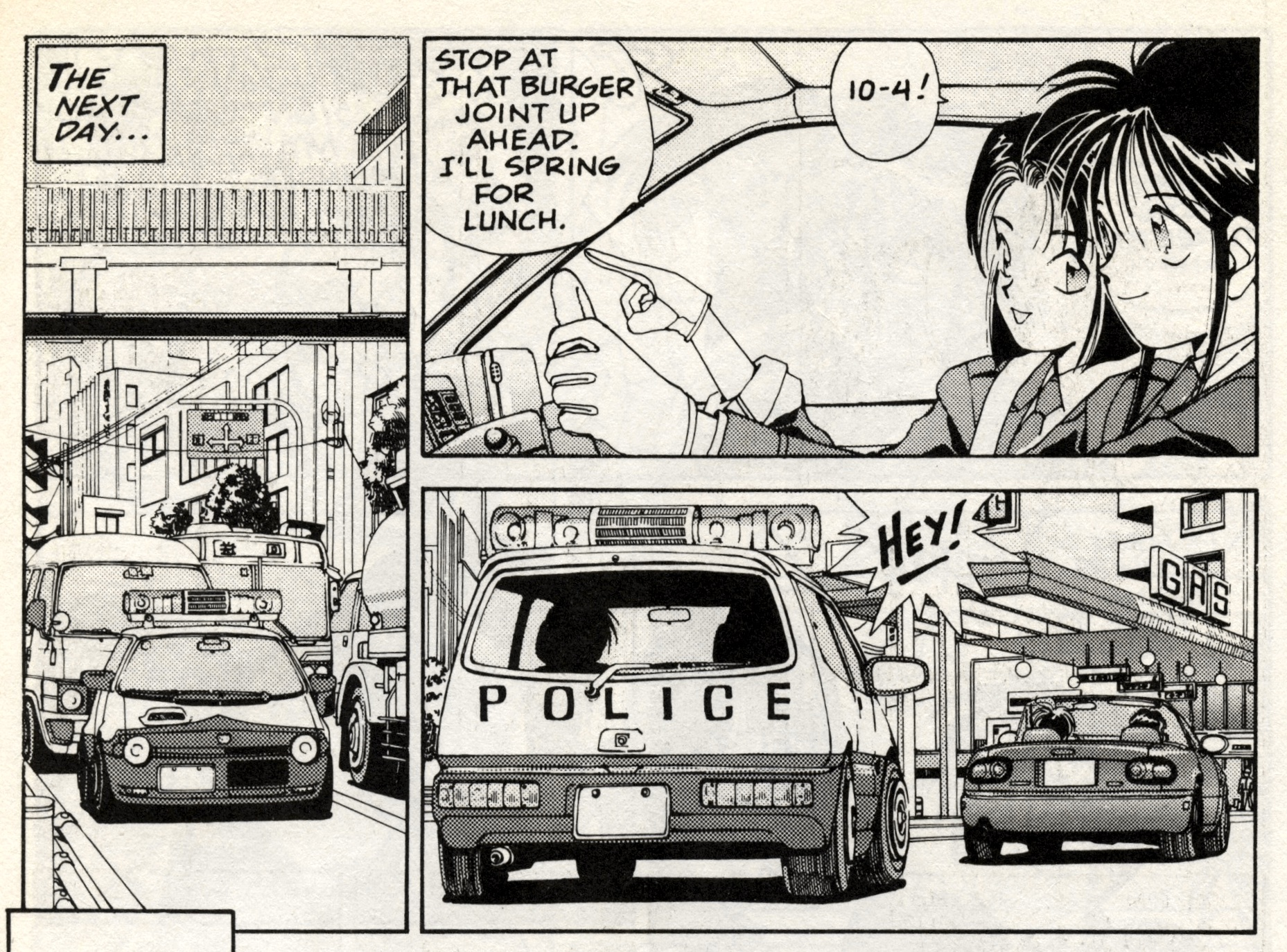youre-under-arrest-manga-1-page-04-honda-today