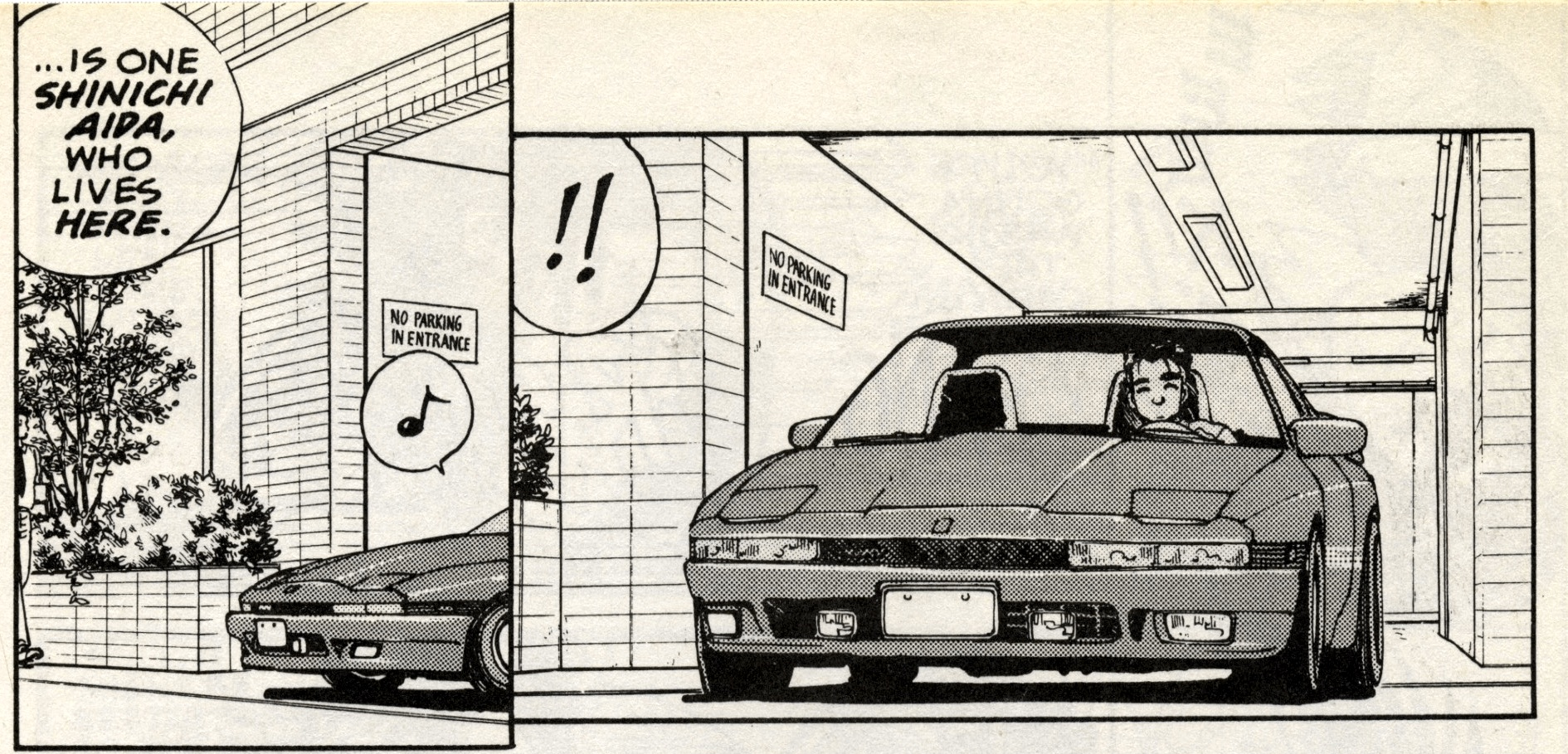 youre-under-arrest-manga-2-page-11-toyota-supra-a70